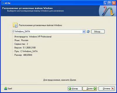 Как установить Windows XP на ноутбук или как добавить SATA-драйвер в дистрибутив Windows XP Драйвера для ноутбуков под Windows X