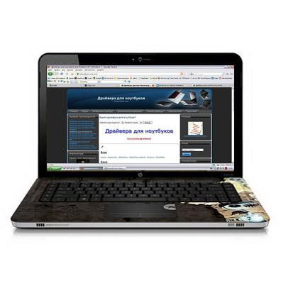 скачать драйвер на вай фай для ноутбука виндовс 7 Hp Pavilion Dv6 - фото 6