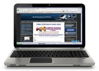 Интернет драйвер для hp pavilion dv6