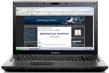 драйвер ноутбук леново g565