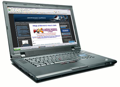 Lenovo y570 windows 7 drivers download : Discover-prototype gq