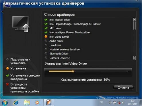 Seanix MS-6769_ver1.0 Video Windows Vista 64-BIT