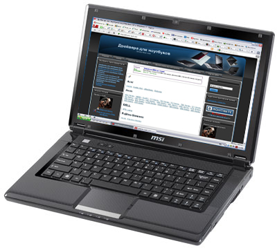 скачать драйвер веб камеры для ноутбука msi a6500