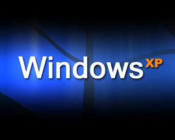Запрет Windows XP